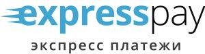 Экспресс-платежи